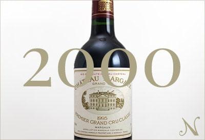 2000年のワイン