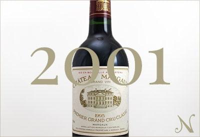 2001年のワイン
