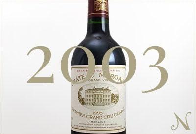 2003年のワイン