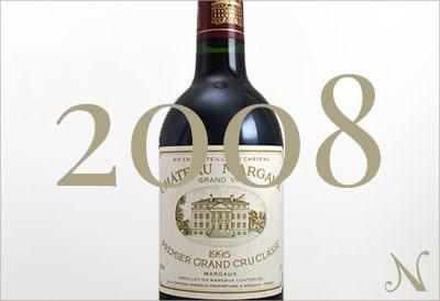 2008年のワイン