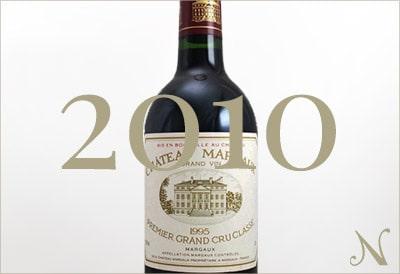2010年のワイン