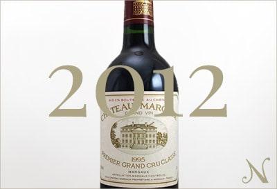2012年のワイン
