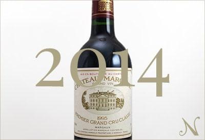 2014年のワイン