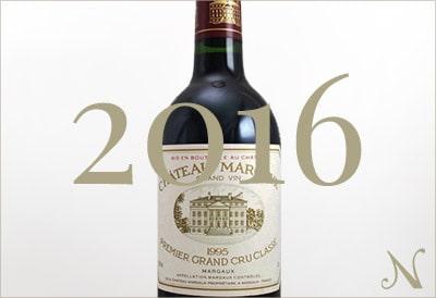 2016年のワイン
