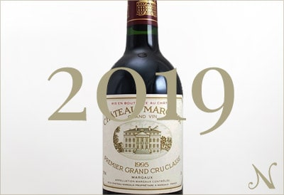 2019年のワイン
