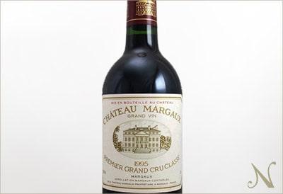 在庫のワイン